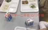 一年学费近10万的学校,家长看了食堂后厨怒了!