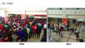 中国网上办事十周年 支付宝:下一个十年会进入刷脸办事时代