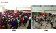 中國網上辦事十週年 支付寶:下一個十年會進入刷臉辦事時代