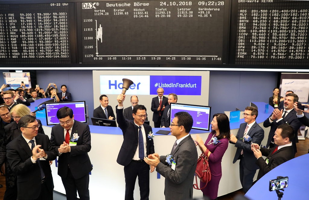青岛海尔在德挂牌交易 中欧所D股正式启航
