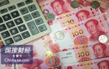 """北京工商""""双十一""""消费提示:先涨后降套路多 维权要及时"""