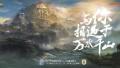 【比赛日】山东鲁能客战上海申花:蒿俊闵塔神缺席 格德斯搭档佩莱