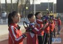 廊坊固安:鄉村中校園的多彩社團