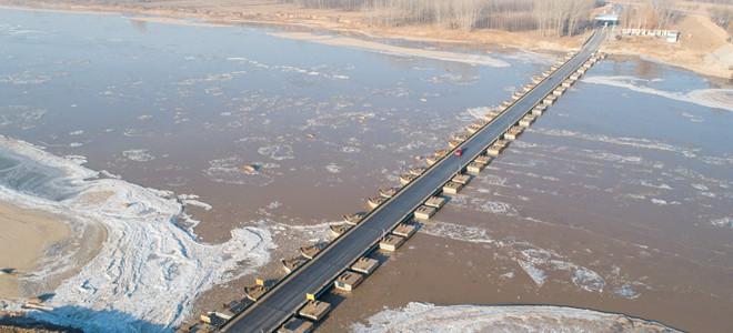 黄河山东段出现流凌现象