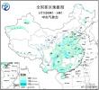 华北黄淮等地大气扩散条件较差 将有轻至中度霾