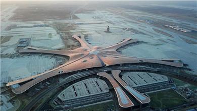 民航局 北京大兴国际机场9月30日开航
