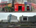北京动物园服装批发市场变身创新示范区