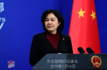 外交部:中方不会允许任何国家的毒贩戕害中国人民的生命