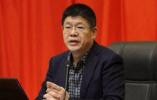 """""""火书记""""的秘书长被开除党籍和公职:搞政治攀附和人身依附"""