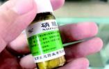 """媒体调查:""""救命药""""硝酸甘油缺货,价格从4元涨到53元"""