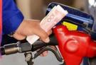 油价将迎首个四连涨 或创今年最大涨幅