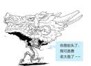 """二月二""""龍抬頭"""""""