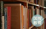 河北省:已建成城镇小区配套幼儿园6月底前移交