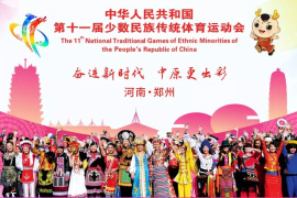 河南孩子参加国家级活动的机会来了!