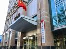 北京市市场监管局集体约谈连锁餐饮服务单位