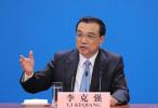 李克强:落实降低社会保险费率部署