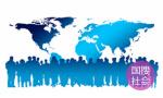 首届世界牡丹大会来了!4月中旬在菏泽召开