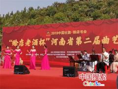 农历三月三古镇醉美天!300余名艺人齐聚河南赊店弹唱献艺