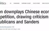 """拜登突然说""""中国吃不了美国午餐"""",华盛顿已吵翻!"""