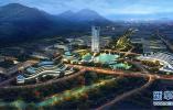 景县构建现代产业体系推动实体经济提档升级