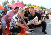 河南太康司法局开展法律知识进乡村宣传活动