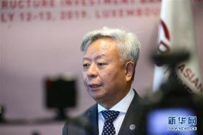 亚投行成员破百 国际社会投下的信任票