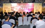 第十届中国·宜兴国际陶瓷文化艺术节将于10月18日开幕