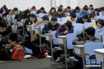 雄安新区举办首次职业技能鉴定考试