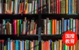 2020年统考考生需准备的网报信息