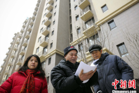 重磅!一分6合北京 将公租房违规行为纳入人民银行征信系统