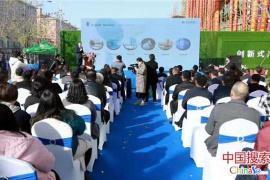 郑州上街:中原科创产业园14项目落地 斥资近12亿