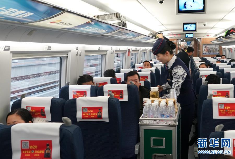 (经济)(9)郑渝高铁郑襄段开通运营