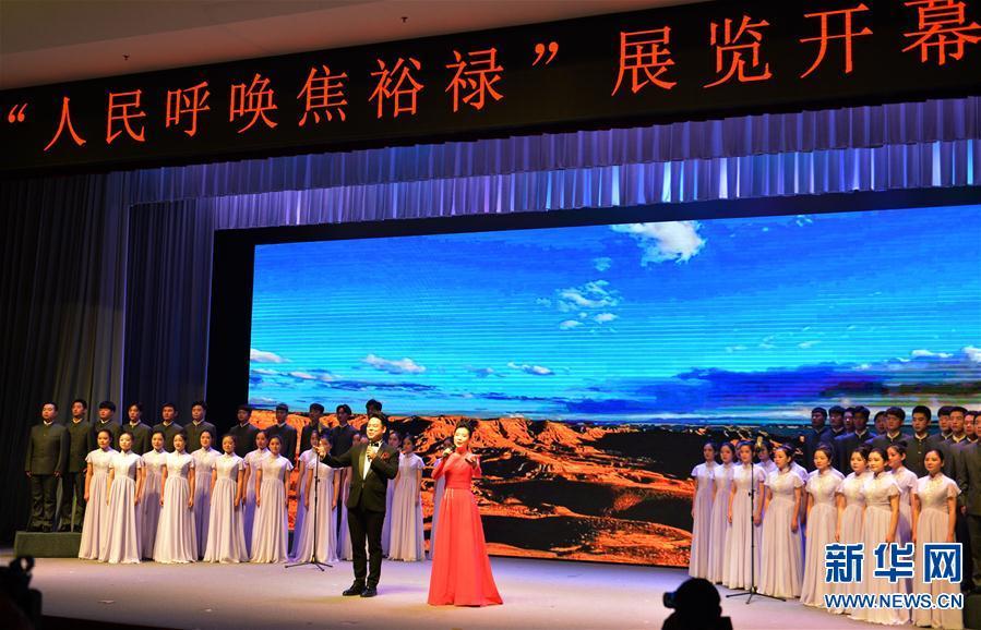 """(文化)(1)""""人民呼唤焦裕禄""""展览在河南博物院开幕"""