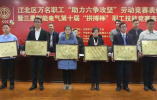 江北万名职工劳动竞赛企业增收200多万元