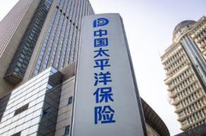 中国太保携手上海交大启动高层次人才医疗服务计划