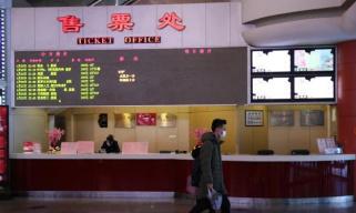 """2020年""""春节档""""7部影片官宣撤档 观众可网上退票"""