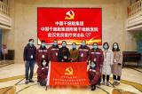 中国干细胞集团及集团附属医院赴武汉党员医疗突击队出征