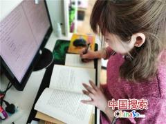 郑州高新区八一小学教师开展假期读书活动