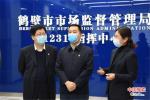 """鹤壁市长郭浩:持续优化营商环境 形成""""鹤壁模式""""成为试点示范"""