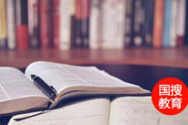 发布好书榜 十本好书最受喜爱