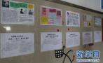 石家庄市实施知识产权四大提升工程
