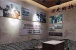 【决胜2020 乡村振兴看河南】中国明星村西滑封村的历史里满是故事