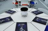 鹤壁示范区携手科大讯飞倾力打造教育信息化2.0示范区