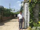"""【全面小康·一个都不能少】河南项城:扶贫72变 """"国红""""变蛋变""""网红""""变蛋"""