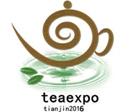 天津茶博会
