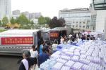 """风""""豫""""同""""州"""" 郑州高新区新联会""""多路线 齐并进""""展开救灾支援"""