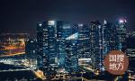 """2021年国庆:""""就地过节""""催生消费新风潮"""