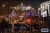 土耳其恐袭39人死亡 黎巴嫩遇难者遗体运抵贝鲁特