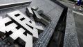 银行业掀起监管风暴 银行资产负债表扩张迎来分水岭