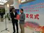 """""""中国绿卡""""改革启动 专家吁海外华人乘势而上"""